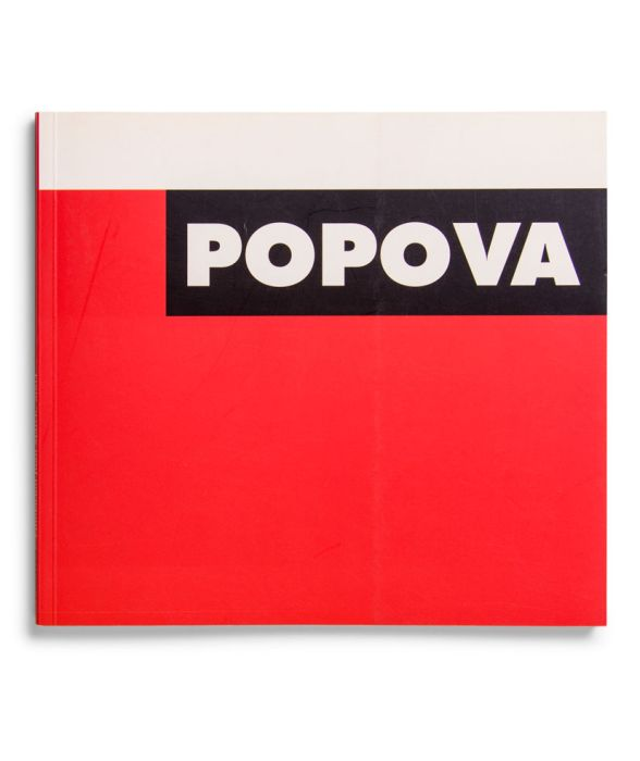 Catalogue : Popova