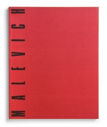 See catalogue details: MALEVICH