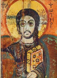 Cubierta de la obra : L' art Copte