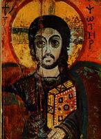 L' art Copte [exposición] [1964]. Biblioteca