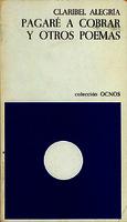Pagaré a cobrar y otros poemas [1973]. Biblioteca