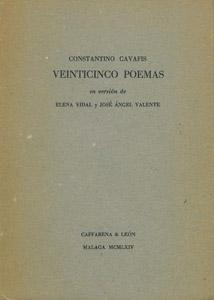 Front Cover : Veinticinco poemas