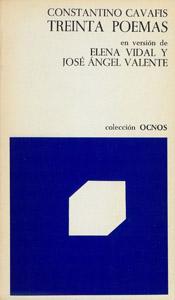 Front Cover : Treinta poemas