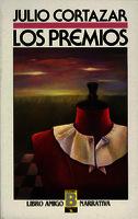 Los premios [1987]. Biblioteca