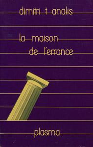 Front Cover : La maison de l'errance