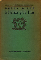 El arco y la lira [1956]. Biblioteca