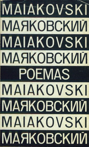 Front Cover : Poemas