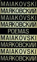 Ver ficha de la obra: Poemas