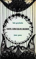 Ojos, círculos, búhos [1971]. Biblioteca