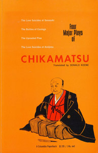 Front Cover : Four major plays of Chikamatsu