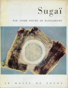 Front Cover : Sugaï