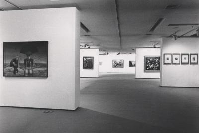 Vista parcial de la exposición Max Ernst