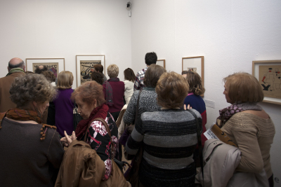 Vista parcial. Exposición Vladímir Lébedev (1891–1967)