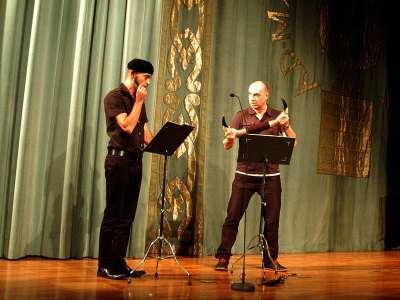 Álvaro Lavín y Chani Martín. Lectura dramatizada