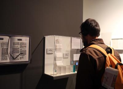 Inauguración de la Exposición Escuchar con los ojos Arte sonoro en España, 1961-2016
