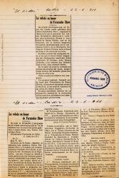 Cuaderno 32 (1911). Veladas necrológicas.