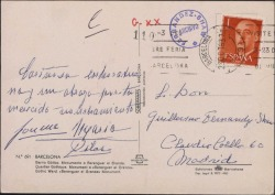 Tarjeta postal de enhorabuena a Guillermo Fernández-Shaw por su nombramiento como Director General de la Sociedad General de Autores de España firmada por Jaume y Pilar [?].