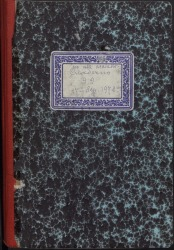 See work details: Doña Francisquita; La vida breve; Larga historia de la vida breve