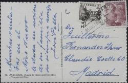 Tarjeta postal de José Pello a Guillermo Fernández-Shaw, felicitándole por el Año Nuevo.