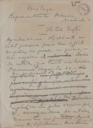 Cartas de Carlos Fernández Shaw a Juan Luis Estelrich.