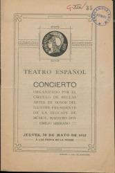 Programa de mano de un concierto organizado en honor de Emilio Serrano: Teatro Español (Madrid).