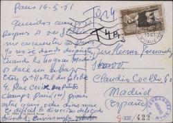 Tarjeta postal de Jesús Romo a Guillermo Fernández-Shaw, saludándole desde París.