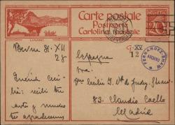 Tarjeta postal de Mauricio López Roberts a Cecilia Iturralde, correspondiendo a su felicitación navideña.