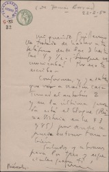 Carta de Tomás Borrás a Guillermo Fernández-Shaw, contándole como puede ir a su casa.
