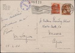 Tarjeta postal de Miquel Saperas a Guillermo Fernández-Shaw, saludándole desde Roma.