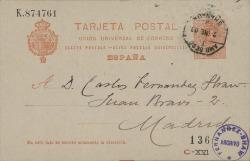 Cartas de Víctor Espinós a Carlos Fernández Shaw.