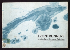 Frontrunners in modern Chinese painting