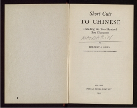 Short cuts to Chinese