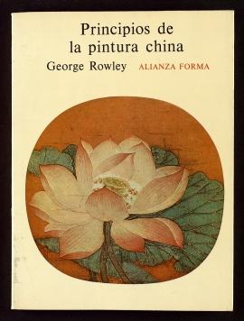 Principios de la pintura china