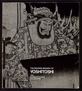 The Bizarre imagery of Yoshitoshi
