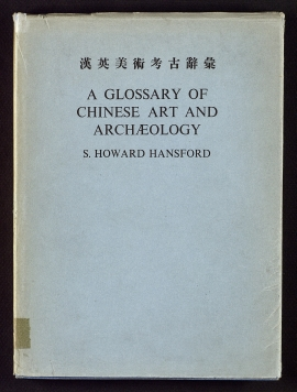 A Glossary of Chinese art and archaeology