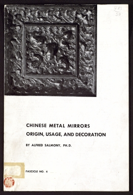Chinese metal mirrors