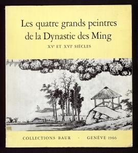 Les Quatre grands peintres de la Dynastie des Ming