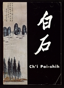 Ch'i Pai-shih, 1861-1957