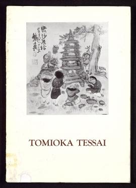 Tomioka Tessai, 1836-1924