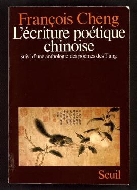 L'écriture poétique chinoise