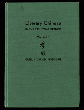 Literary Chinese by the inductive method