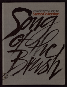 Song of the brush
