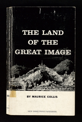The Land of the great image