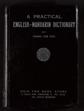 A Practical English-Mandarin dictionary