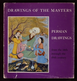 Persian drawings