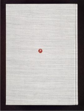 Caligrafía y pintura de Hachidai Sanjin