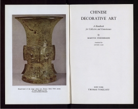 Chinese decorative art