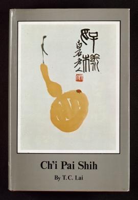 Ch'i Pai Shih