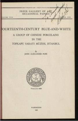 Fourteenth-century blue-and-white