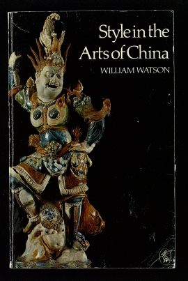 Style in the arts of China
